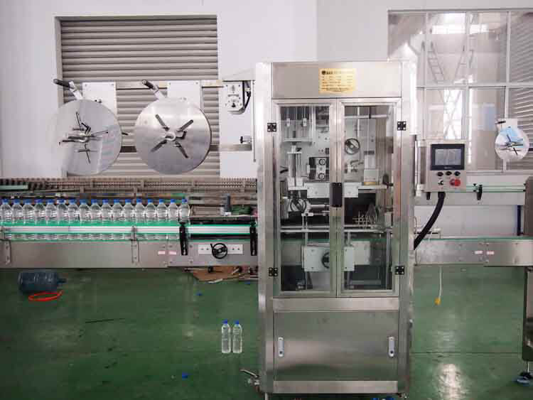 Automatic Sleeve Shrink Labeling Machine From China DATONG